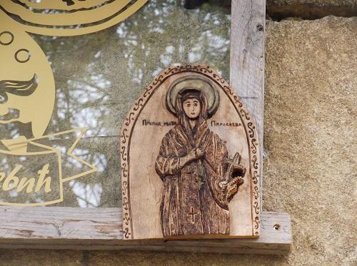 Наивная Икона Святой Параскевы