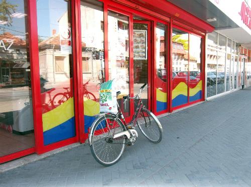 Гружёный велосипед