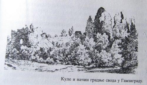 Гамзиград_рисунки_Ф_Каница