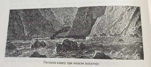 Железные_Ворота_на_Дунае_рисунок_Ф_Каница