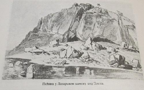 Злотска_пещера_рисунок_Ф_Каница