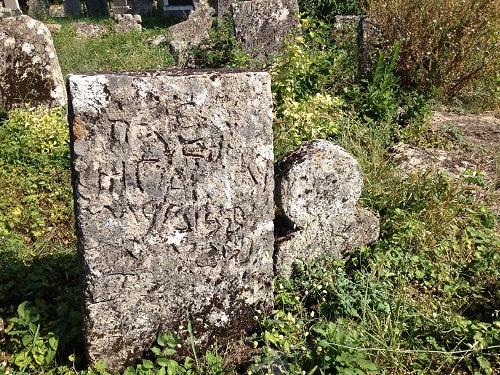 Загадочное_кладбище_буквы