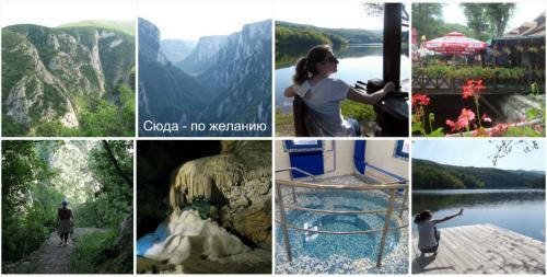 Лазарев каньон, Брестовачка баня